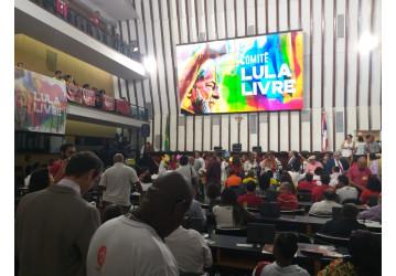 Lula Livre é o retorno da Petrobrás ao povo brasileiro