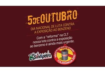 5 de outubro – Dia Nacional de Luta Contra a Exposição ao Benzeno
