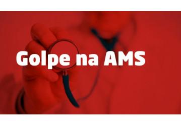 Golpe na AMS: governo muda regra de concessão de Plano de Saúde das estatais