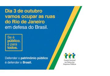 Cresce pelo Brasil mobilizações em defesa do patrimônio público