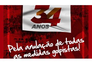 CUT completa 34 anos e debate os rumos do país com sindicatos e movimentos sociais