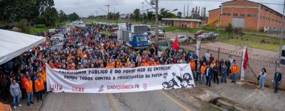 FUP e sindicatos indicam greve a partir de 01/02 contra demissões na Fafen-PR e pelo respeito à negociação coletiva