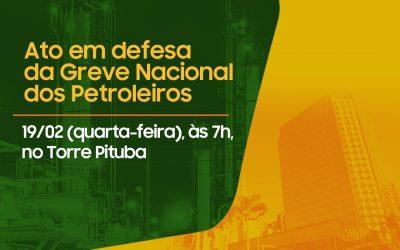 Sindipetro convoca aposentados para ato em defesa da greve dos petroleiros, no dia 19/02, às 7h, no Torre Pituba