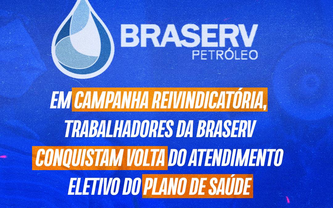 Em campanha reivindicatória, trabalhadores da Braserv conquistam volta do atendimento eletivo do plano de saúde