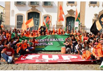 Viva o 2 de Julho, viva o povo e a soberania nacional