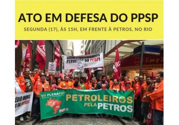 Petroleiros protestam com ato às 15h, nesta segunda, 17, em frente à sede da Petros, no Rio
