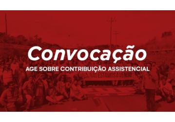 Sindipetro convoca categoria para Assembleia Geral nessa terça, 18h, no CEPE 2004