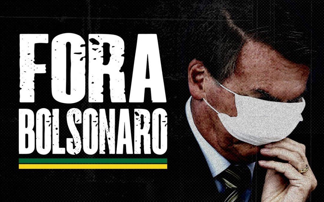"""Petroleiros de Salvador, Feira de Santana e Alagoinhas vão às ruas no sábado (24) pelo """"Fora, Bolsonaro"""""""
